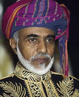 HM Sultan Qaboos.jpg