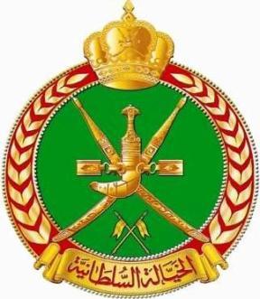Oman Emblem.jpg